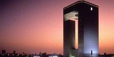 Siège de la Banque islamique de développement à Djeddah, Arabie saoudite.