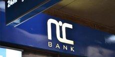 La nouvelle entité comptera comme le troisième groupe bancaire d'Afrique de l'Est, après Equity Bank et KCB.