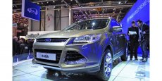 Ford Kuga II Copyright Reuters