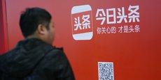 Lancée en 2012 en Chine, ByteDance a levé plus de 4 milliards de dollars depuis sa création.