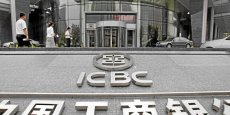 Dans sa mise en demeure, la Federal Reserve américaine dit avoir constaté des carences significatives dans la conformité aux règles de lutte anti-blanchiment chez la filiale new-yorkaise de la banque chinoise.