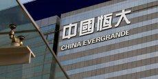 Le conglomérat immobilier Evergrande aurait plus de 300 milliards d'euros d'engagements financiers.