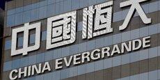 Malgré une tempête sur les marchés financiers en septembre, Pékin n'a toujours pas dit s'il se porterait ou non au secours de l'entreprise au bord de la faillite.