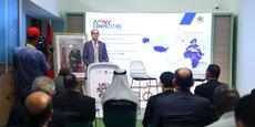 Youssef El Bari, directeur Général de l'AMDIE