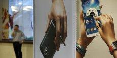 Un des modèles de la gamme Galaxy de Samsung, le plus gros vendeur de smartphones sous Android.