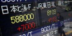 1,6% en 2013 : c'est le meilleur résultat obtenu par le Japon depuis trois ans. (Reuters)