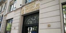 L'actuel siège de la Chambre des métiers du Rhône dans le 6e pourrait être transféré à la Confluence