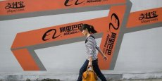 Très attendue, l'introduction en Bourse d'Alibaba est comparée à celle de Facebook en 2012. (Photo : Reuters)