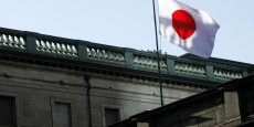 Il existe de grandes disparités entre les régions, les mégapoles de Tokyo, Nagoya et Osaka étant privilégiées.