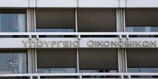 Le ministère grec des Finances dispose d'un nouveau locataire.