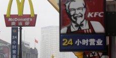 Bien que la croissance ralentisse, le gouvernement chinois n'envisagerait pas un plan de relance drastique