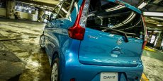 Nissan Dayz, achetée chez Mitsubishi