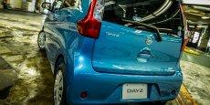 La Nissan Dayz, un produit partagé avec MMC.