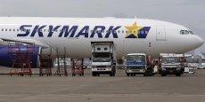 La compagnie japonaise Skymark Airlines a annoncé jeudi qu'elle cesserait d'exploiter des Airbus A330