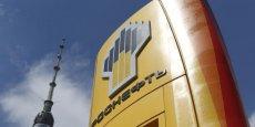 En juillet 2014, la Russie avait été condamnée par la cour permanente d'arbitrage de La Haye à verser 50 milliards de dollars d'indemnités aux ex-actionnaires de Ioukos pour avoir orchestré le démantèlement du groupe pétrolier.