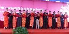 Le site d'Euralis à Lianyungang vient d'être inauguré.