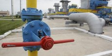 Le porte-parole de Gazprom, Sergueï Kouprianov, a précisé mercredi à l'AFP que les livraisons pourront ainsi reprendre dans un délai de 48 heures, dès l'arrivée du prépaiement.