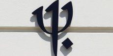 Le trident, logo du Club Med, désormais sous contrôle chinois.