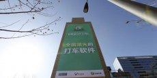 Didi Kuaidi, principal service chinois de réservation de taxis et véhicules avec chauffeurs (VTC), dépense jusqu'à 80 millions de dollars par semaine en subventions pour attirer passagers et chauffeurs, a accusé lundi l'américain Uber, alors que s'exacerbe leur rivalité.