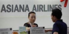 Asiana Airlines est le principal actionnaire d'Air Busan, deuxième compagnie sud-coréenne à bas coûts par le chiffre d'affaires.
