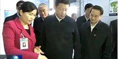 Zhou Qunfei, femme la plus riche de Chine, est aussi très discrète dans les médias.