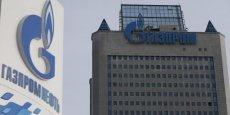 Gazprom a annoncé en juin prévoir d'augmenter les capacités du gazoduc Nord Stream.