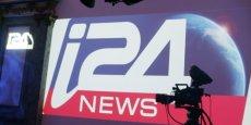 i24 News revendique un traitement «équilibré» de l'information régionale, sans mettre en cause les fondamentaux de la politique de défense israélienne.
