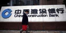 La Banque de construction de Chine est la 2e société la plus puissante au monde, selon Forbes.