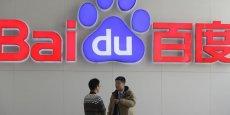 Le Google chinois avait déjà été épinglé début janvier pour avoir vendu les droits de modération d'un forum de santé sur l'hémophilie à un hôpital privé.