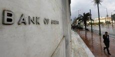 Une sortie de la Grèce non seulement de la zone euro, mais carrément de l'Union européenne pourrait suivre un échec des négociations, selon la banque centrale grecque.
