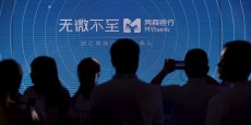 Alibaba a décidément choisi de jouer sur tous les tableaux. L'entreprise chinoise, déjà présente sur internet avec ses plateformes de paiements et de ventes au détail, son moteur de recherche et ses services de cloud computing, a récemment investit dans le prochain Mission Impossible, et dans une application mobile de services de proximité.