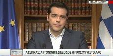 Voter non au référendum de dimanche constituera un pas décisif pour obtenir de meilleures conditions, a déclaré le Premier ministre Alexis Tsipras à la télévision grecque.