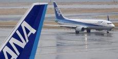 Skymark a déposé son bilan en janvier. C'est l'offre de reprise d'ANA qui a été préférée par les créanciers à celle d'Intrepid Aviation, un loueur d'avions américain.