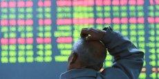 Les banques centrales sont-elles les seules responsables de la crise boursière ?