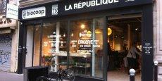 Le chiffre d'affaires de ses 383 magasins à travers l'Hexagone a progressé de 16,9% en 2015.