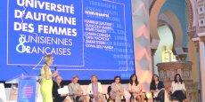 Lors de la Première université d'automne des femmes tunisiennes et françaises vendredi à Tunis, une table ronde a été organisée sur le thème de l'entrepreneuriat au féminin.
