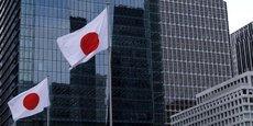 Selon une étude publiée en 2014, la moitié des municipalités japonaises sont menacées de disparition à terme.
