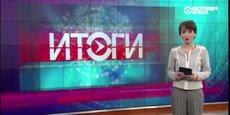 La chaîne de télévision reçoit également le concours de Voice of America, un service de radio et télévision contrôlé par le gouvernement américain et connu notamment pour avoir servi de contre-propagande face à l'Union soviétique durant la Guerre froide.