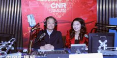 Copyright China National Radio