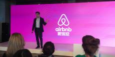 Brian Chesky, PDG et co-fondateur d'Airbnb, était de passage à Shanghai mercredi 22 mars 2017 pour annoncer le renforcement de son entreprise en Chine.