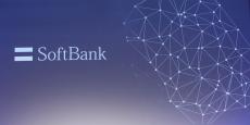 Comme SoftBank pilote ledit fonds par l'entremise d'une filiale, il entrera dans les comptes consolidés du groupe, a précisé l'entreprise japonaise.