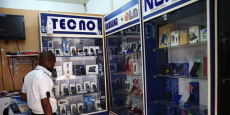 L'importante pénétration mobile que connaît le Nigeria séduit de plus en plus de fabricants de smartphone pour installer des unités d'assemblage