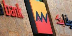 Pour le management d'Attijariwafa Bank, il n'existe aucun blocage dans son rachat de la filiale égyptienne de Barlcays qui serait déjà renommée Attijariwafa Bank Egypt