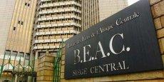 Le renchérissement des emprunts sur le marché de la BEAC provient de la concurrence que se livrent les pays de la Communauté économique et monétaire de l'Afrique centrale. Des pays sont constamment à la recherche de financement, depuis la crise des prix du pétrole en 2014.