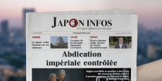 Le premier numéro de Japon Infos a été diffusé le 7 juin 2017