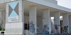 L'Université de Bordeaux a voté en février la mise en place de la sélection en master 1 dès la rentrée prochaine.