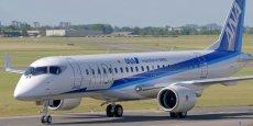 Le troisième avion d'essais (FTA-3) du programme Mitsubishi Regional Jet, développé par Mitsubishi Aircraft, a atterri à l'aéroport du Bourget le 15 Juin,