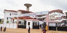 Le Centre des Urgences de Yaoundé (CURY), situé à proximité de l'hôpital central de la même ville, est opérationnel depuis juin 2015.