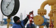 Lors de la suspension de l'approvisionnement par Gaz-System, mercredi 21 juin, Energetyka24, site polonais d'informations sur les hydrocarbures, pointait la responsabilité russe. (Photo : la station de compression de Nesvizhevsky, à 130 km de Minsk, sur le parcours du gazoduc Yamal)