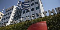 Athènes annonce son intention d'offrir une obligation à échéance 2022, a indiqué le ministère des Finances dans un communiqué publié à la Bourse d'Athènes (Athex).